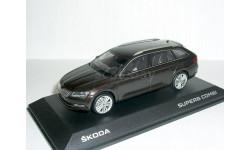 Skoda Superb B8 (Superb-III) combi 1:43 Шкода Суперб-3 - 2015г универсал т.коричневый / BROWN, масштабная модель, 1/43, i-Scale