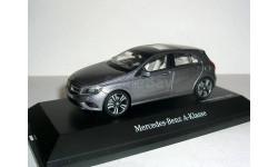 Mercedes-Benz A-class 2012 hatchback W176 Schuco 1/43 --- Мерседес А-класс 5дверей 1:43 серый / GREY