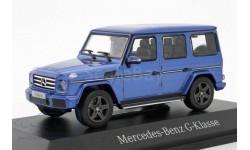 Mercedes-Benz G-class 2016г. G463 (W463) Norev 1/43 blue met.- Мерседес Гелендваген 1:43 голубой мет.  4х4