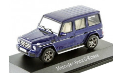 Mercedes-Benz G-class 2016г. G463 (W463) Norev 1/43 dark blue - - - Мерседес Джи-класс  Гелендваген  1:43 т.синий