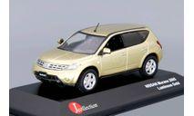 Nissan Murano Z50 LHD J-collection 1/43 Ниссан Мурано 2002 бежевый металлик / gold  1:43 RAR, масштабная модель, scale43