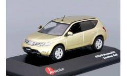 Nissan Murano Z50 LHD J-collection 1/43 Ниссан Мурано 2002 бежевый металлик / gold  1:43 RAR