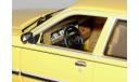 Opel Senator A 1978 Schuco 1/43 Опель Сенатор лимит 1:43 золотисто-жёлтый мет. (+вар.цв)., масштабная модель, scale43