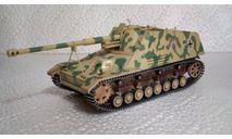 Модель САУ Nashorn (Собран и окрашен), сборные модели бронетехники, танков, бтт, scale35, Academy
