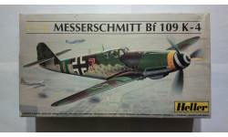 Модель самолета Messerschmitt Bf-109K, сборные модели авиации, 1:72, 1/72, Heller
