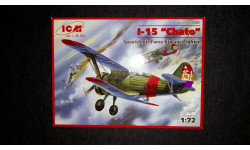 Модель самолета И-15 (Чато)
