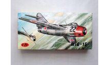 Сборная модель Миг-15 (только пластик), сборные модели авиации, KP, scale72