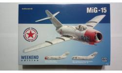 Модель самолета Миг-15