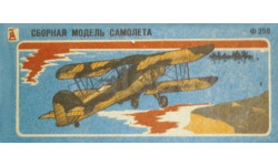 Модель самолета Fairey Swordfish Mk.I+Декаль