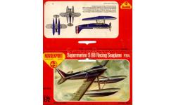 Модель самолета Supermarine S6B, сборные модели авиации, 1:72, 1/72, Novo