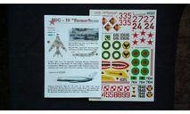 Декаль для модели Миг-19, фототравление, декали, краски, материалы, 1:48, 1/48, Print Scale