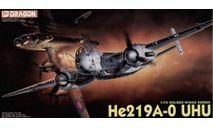 Сборная модель Heinkel He-219A Uhu, сборные модели авиации, Dragon, scale72