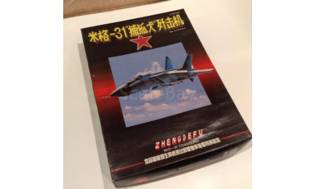 Модель самолета Миг-31, сборные модели авиации, 1:72, 1/72, Zhengdefu