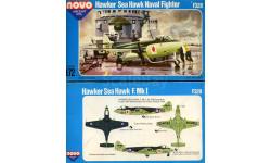 Модель самолета Sea Hawk, сборные модели авиации, 1:72, 1/72, Novo