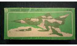 Модель самолета Mirage-3, сборные модели авиации, 1:72, 1/72, Novo