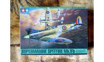 Сборная модель истребителя Supermarine Spitfire Mk.Vb, сборные модели авиации, Tamiya, scale48