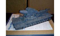 Модель самоходной мортиры Morser Karl, масштабные модели бронетехники, Dragon, scale35