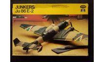 Сборная модель бомбардировщика Junkers Ju-86E, сборные модели авиации, Italeri, scale72