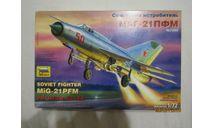 Сборная модель истребителя Миг-21ПФМ, сборные модели авиации, Звезда, 1:72, 1/72