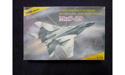 Сборная модель Миг-29