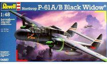 Сборная модель самолета P-61 Black Widow, сборные модели авиации, Revell, scale48