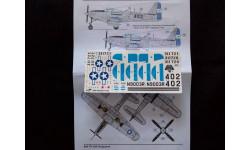 Декаль для модели самолета P-63 Kingkobra, фототравление, декали, краски, материалы, Dora Wings, scale48