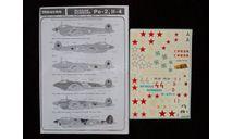 Декаль для моделей самолетов Пе-2/ Ил-4, фототравление, декали, краски, материалы, Ильюшин, Travers, scale72