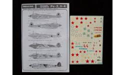 Декаль для моделей самолетов Пе-2/ Ил-4