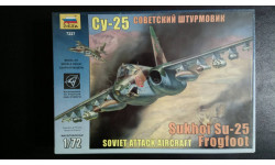 Сборная модель штурмовика Су-25, сборные модели авиации, Звезда, 1:72, 1/72