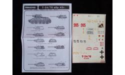 Декаль для модели танка Т-34/76 образца 1943г