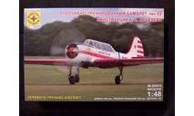 Сборная модель самолёта Як-52, сборные модели авиации, Моделист, scale48