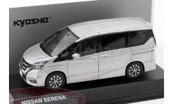 Nissan Serena C27, масштабная модель, Kyosho, scale43