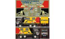 Камаз ралли № 504, Декаль, фототравление, декали, краски, материалы, scale43, Modellux, Камаз ралли № 504,Декаль