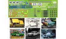 Москвич 2140,Декаль, фототравление, декали, краски, материалы, 1:43, 1/43, Modellux