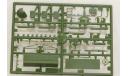 КИТ счетверенной установкой Максим, Miniclassic 1:43, сборные модели артиллерии, 1/43, Максимов