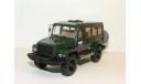 Газ 3902 Вепрь 5-ти дверный, Херсон Моделс 1:43, редкая масштабная модель, scale43