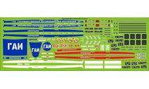 Газ 24 Вариант №2, Декаль, фототравление, декали, краски, материалы, 1:43, 1/43, Modellux