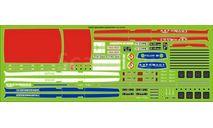 Газ 2402, Декаль, фототравление, декали, краски, материалы, 1:43, 1/43, Modellux