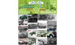 Газ 69, вариант №2, фототравление, декали, краски, материалы, 1:43, 1/43, Modellux