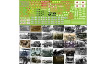 Декаль Газ А, Газ 4, Газ Аремкуз, фототравление, декали, краски, материалы, 1:43, 1/43, Modellux