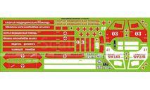 Раф 2203 Скорая/пожарный Вариант №2,Декаль, фототравление, декали, краски, материалы, 1:43, 1/43, Modellux