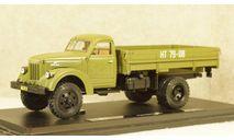 УралЗис-381 полноприводный, TruckTyr 1:43, масштабная модель, scale43