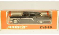Газ 13 Чайка А13 Декабрь 1980, редкая масштабная модель, 1:43, 1/43, Тантал