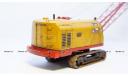 Экскаватор 10011Д Кран с рабочей удлиненной стрелой, ТРЭКС 1:43, масштабная модель, 1/43