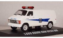 Dodge RAM B250 Van Indiana State Police 1980, 86599, Greenlight 1:43, масштабная модель, Greenlight Collectibles, scale43