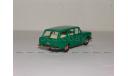 Москвич 426, А3, зеленый, масштабная модель, Агат/Моссар/Тантал, scale43