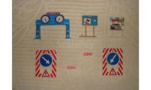 Набор дорожных знаков для макетов - 9 предметов!, элементы для диорам