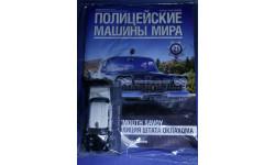 Полицейские машины мира - Plymouth Savoy, масштабная модель, 1:43, 1/43, Полицейские машины мира, Deagostini