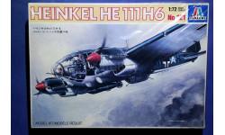 Модель бомбардировщика Heinkel He-111 H6, сборные модели авиации, 1:72, 1/72, Italeri