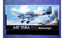 Модель  истребителя танков, пикирующего штурмовика Ju-87G2, сборные модели авиации, scale72, Fujimi, Junkers